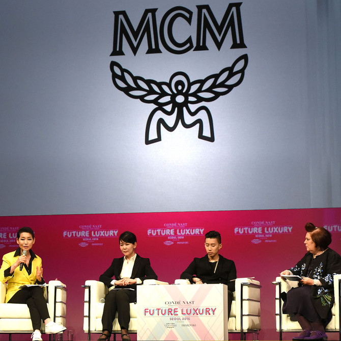 Style and Substance – Condé Nast Luxury Conference, Seoul, March 2016 <br/>