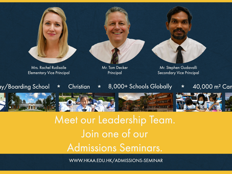 Join an Admissions Seminar