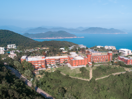 Take a virtual tour of Hong Kong Adventist Academy!
