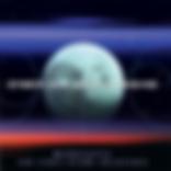 Cyber Zen Sound Engine (CZSE) cyberzensoundengine