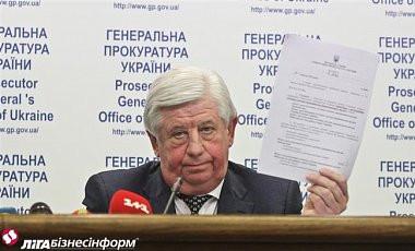 Мельничук подал в суд на генпрокурора