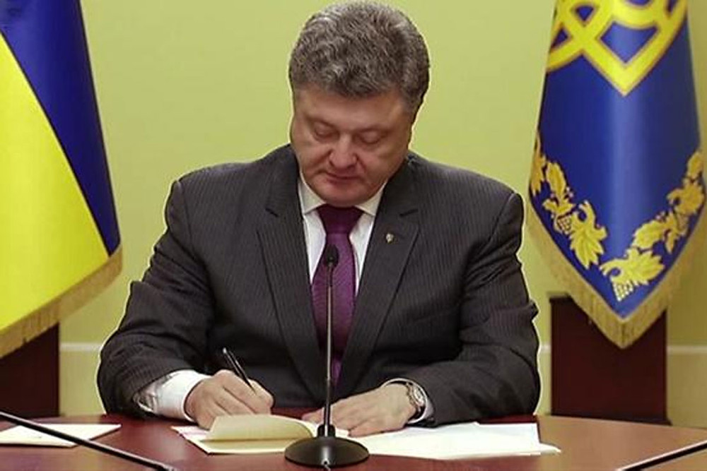 Порошенко утвердил положение о Совете общественного контроля при Национальном ан