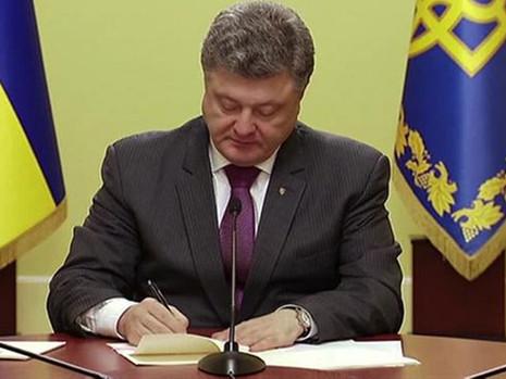 Порошенко утвердил положение о Совете общественного контроля при Национальном антикоррупционном бюро
