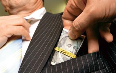 В Украине составили топ самых коррумпированных госорганов КБК.org.jpg