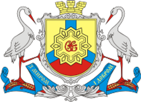Герб Кировоград