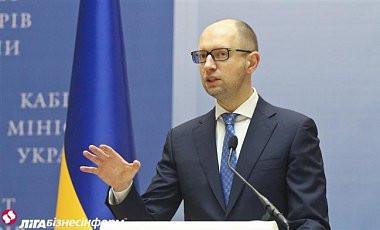 Яценюк заявил о готовности дать показания по делам о коррупции КБК.org.jpg