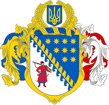 Large_Coat_of_Arms_of_Dnipropetrovsk_Obl