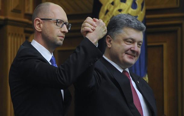 Год впустую. Причины разочарования украинцев в новой власти кбк.org.jpg