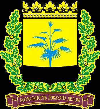 Донецкая областьгерб