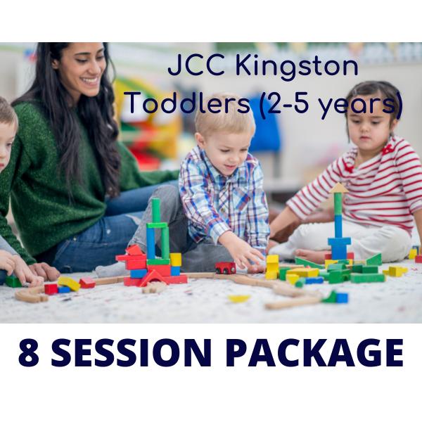 Caregiver & Toddler 2- 5 y/o 8 WK SERIES