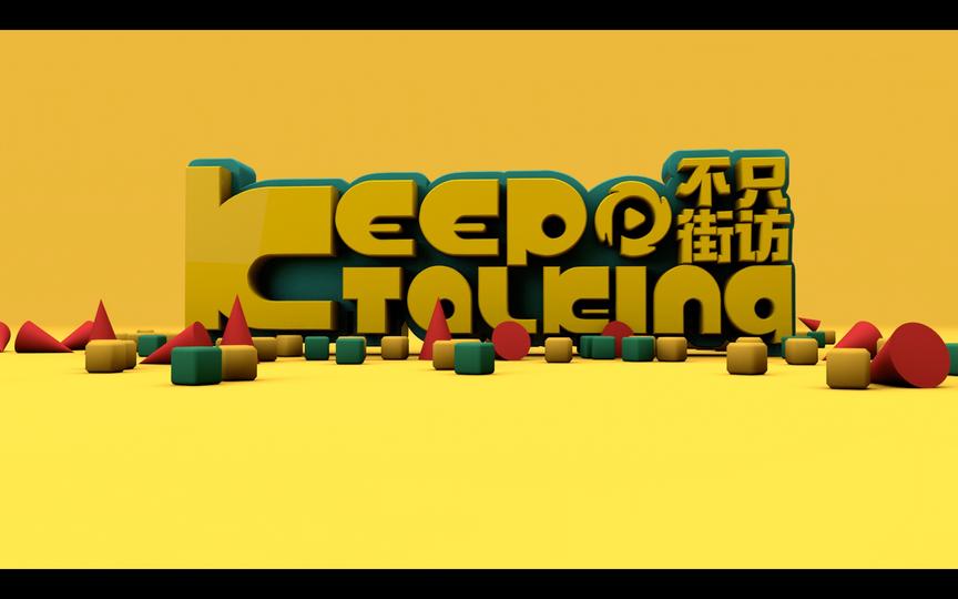 KeepTalk_Intro_v01_animation (Converted)