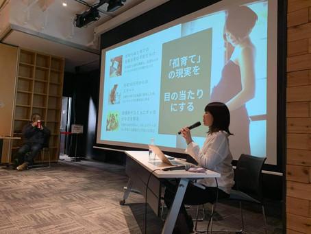 SDGs連続セミナー講演報告