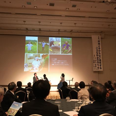 北海道新聞政経懇話会2020年1月「仲間と分かち合い循環する小さな社会の作り方」