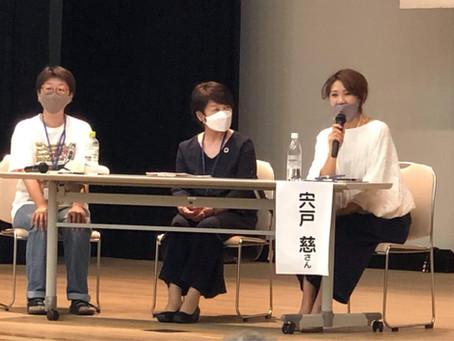 「女性たちが語りあう核ゴミ問題と北海道の未来」登壇してきました