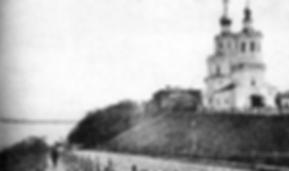 Церковь Св.Георгия Победоносца 1900г