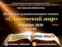 Афиша Фестиваль2.jpg