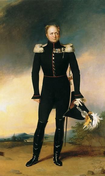 Император Александр I