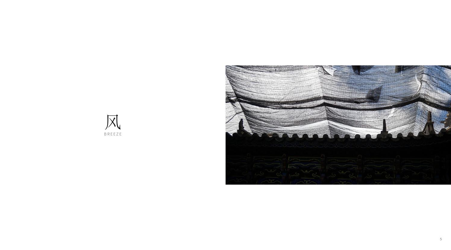 没有月亮的洱海 GOODNIGHT MOON 4.jpg
