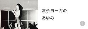 top_history_banner.jpg