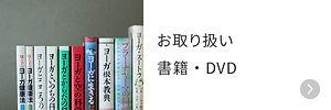 top_books_banner.jpg