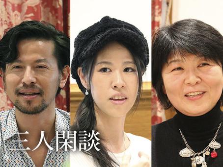 慶應義塾機関誌「三田評論」にインタビューが掲載されました。