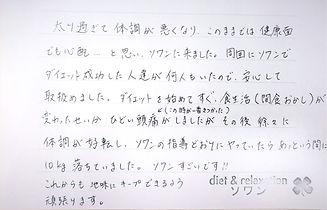 yoshida_edited.jpg