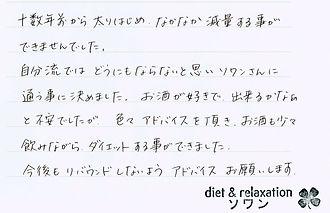 kobayashi 口コミ.jpg