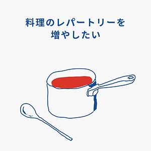 0 BASE用イラスト-min.png