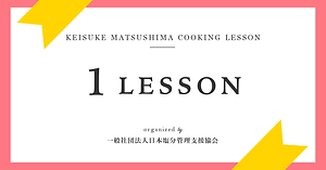 1lesson.png