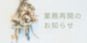 info_003