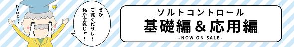バナー1500円.png