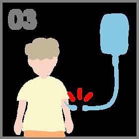3_アートボード 1.png