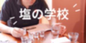 info_004