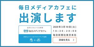 event_005_1