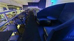 The SPOTT Night Club VIP Las Vegas Style Booths (Upper Deck)