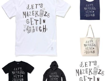 【JAMMIN×Get in touch×田久保妙】オリジナルTシャツ・グッズ完成 11月20日より1週間限定チャリティ販売