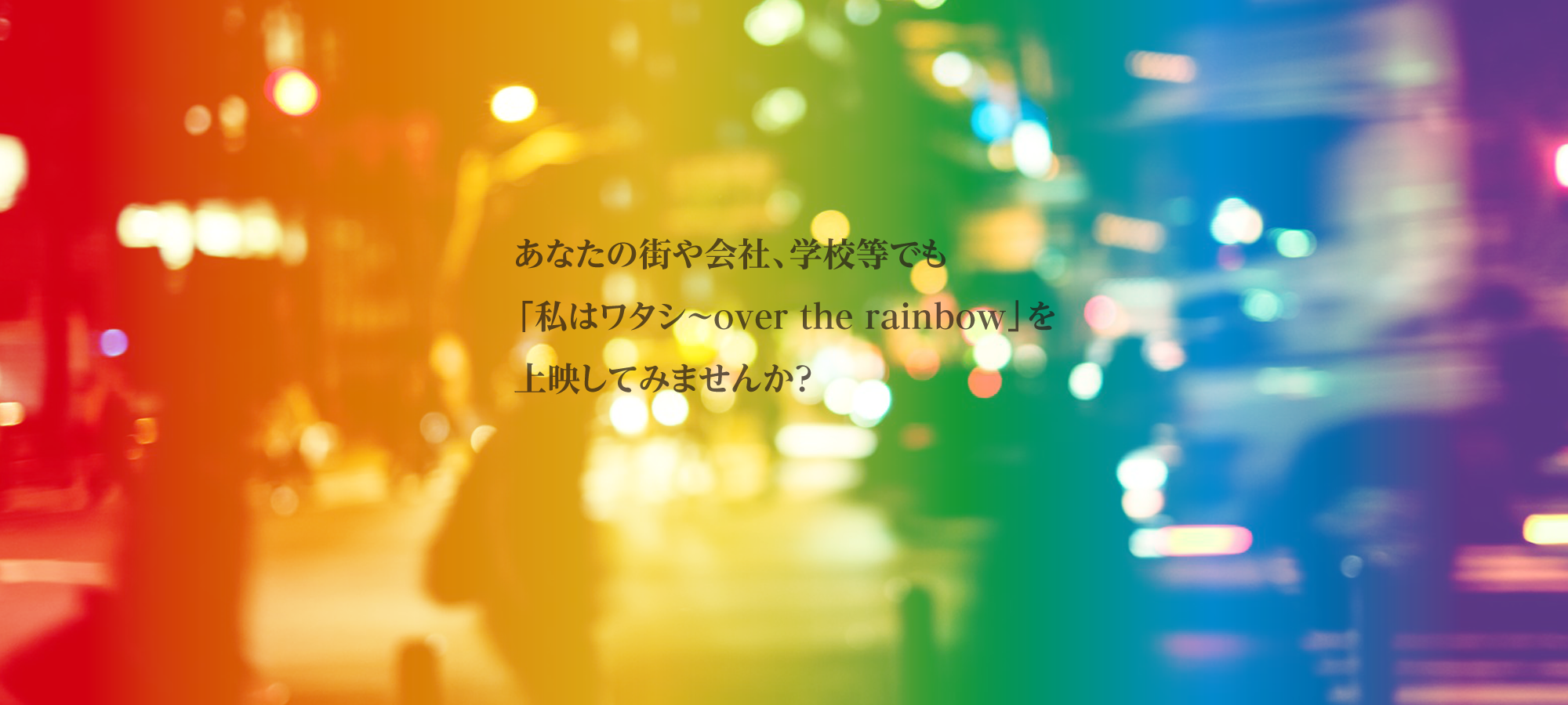 watashi_06