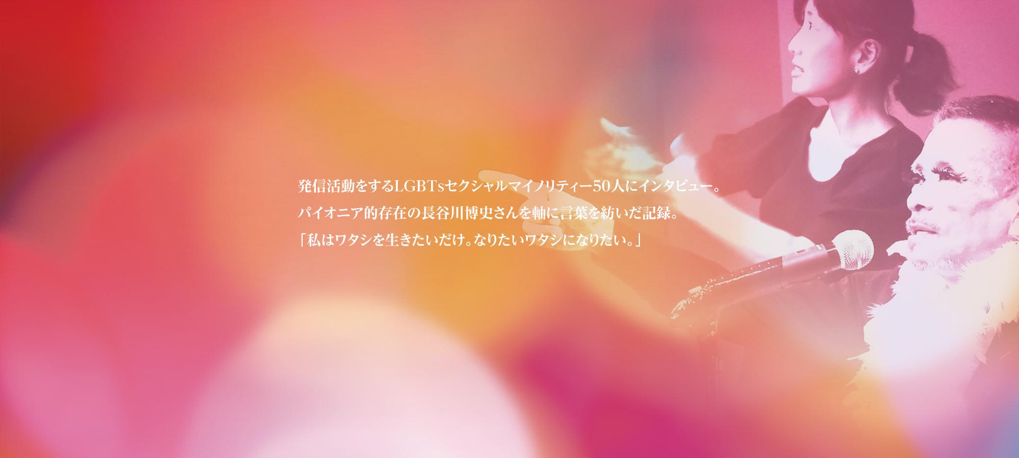 watashi_05