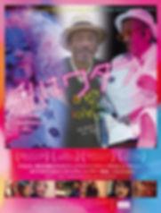 poster_20181211.jpg