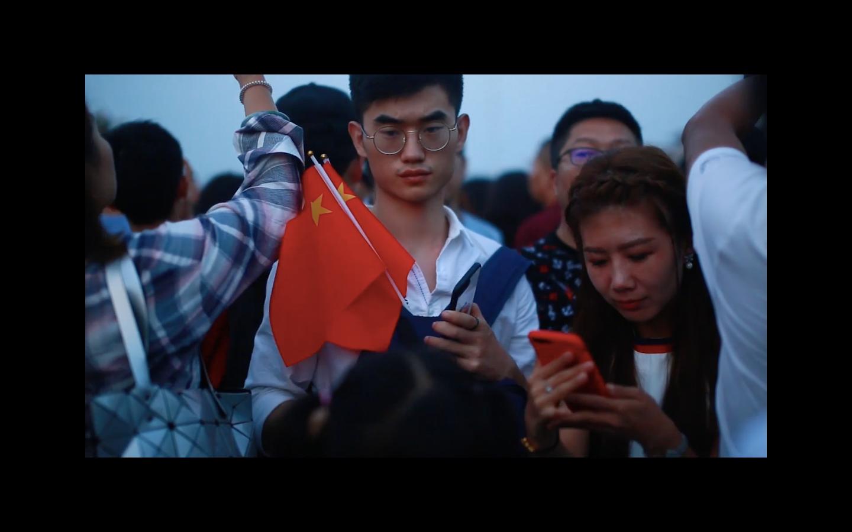 Screen Shot 2020-01-24 at 13.28.56.png
