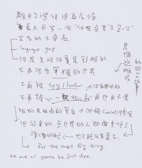 Social_distance_8_ann_writing.jpg