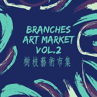 BranchesVol2_Banner_square1.jpg