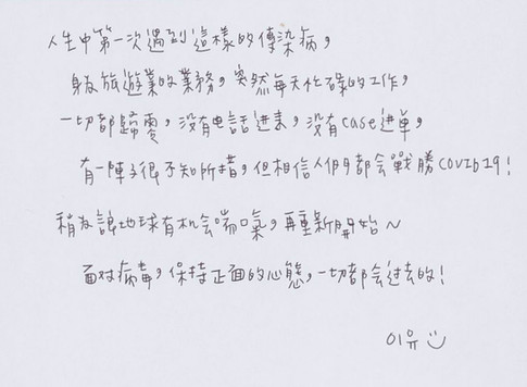 Social_Distance_17_Yirouhihi (2).jpg