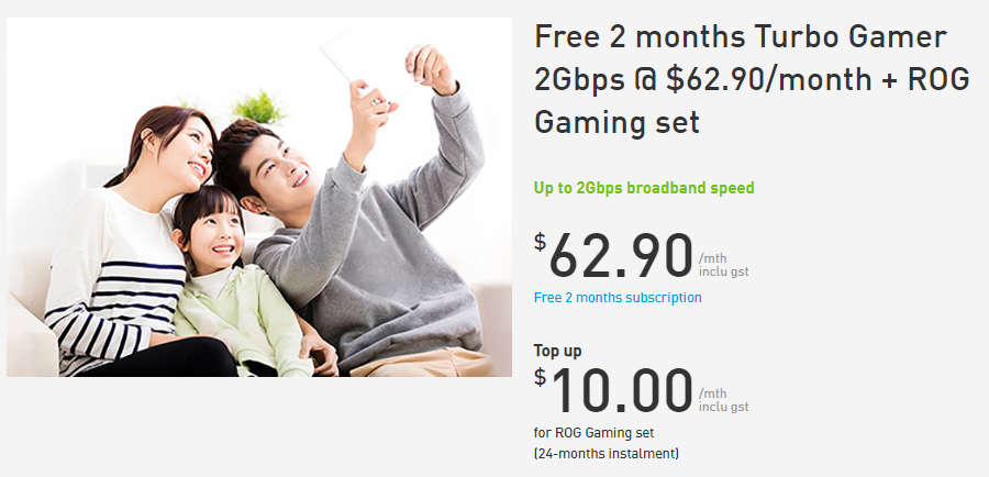Starhub gamer turbo   isp in singapore 2020   it block it support it services it solutions