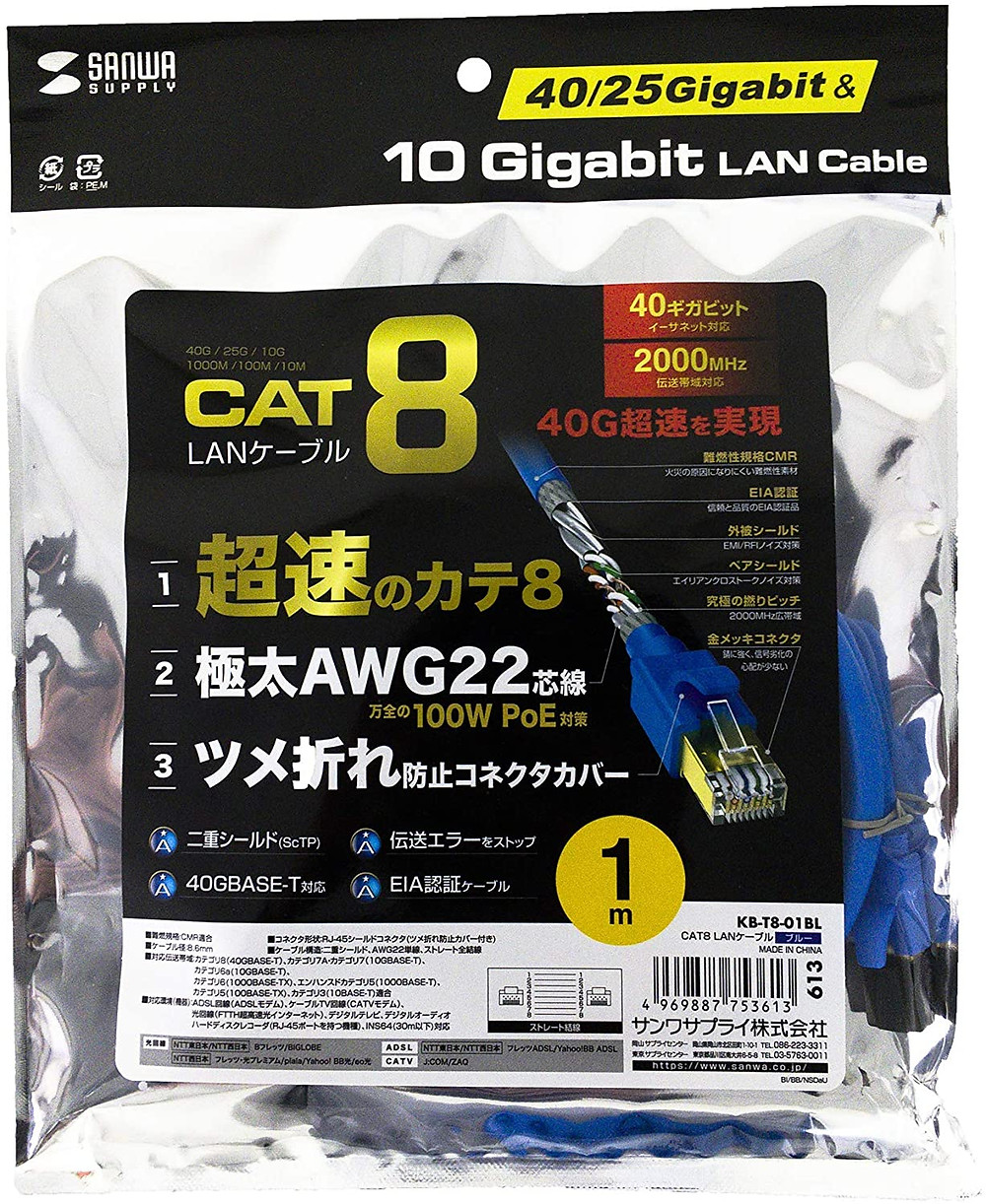 Top 3 fastest Ethernet LAN cable for PC gaming