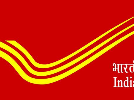 भारतीय डाक विभाग ने मिनिमम बैलेंस ( न्यूनतम जमा  राशि ) की सीमा में किया बदलाव