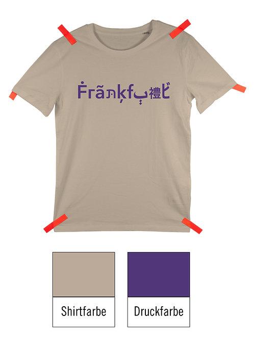 Frankfurt Shirt - Beige / Lila