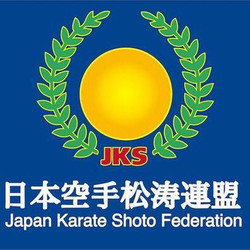 Llandovery Karate Club
