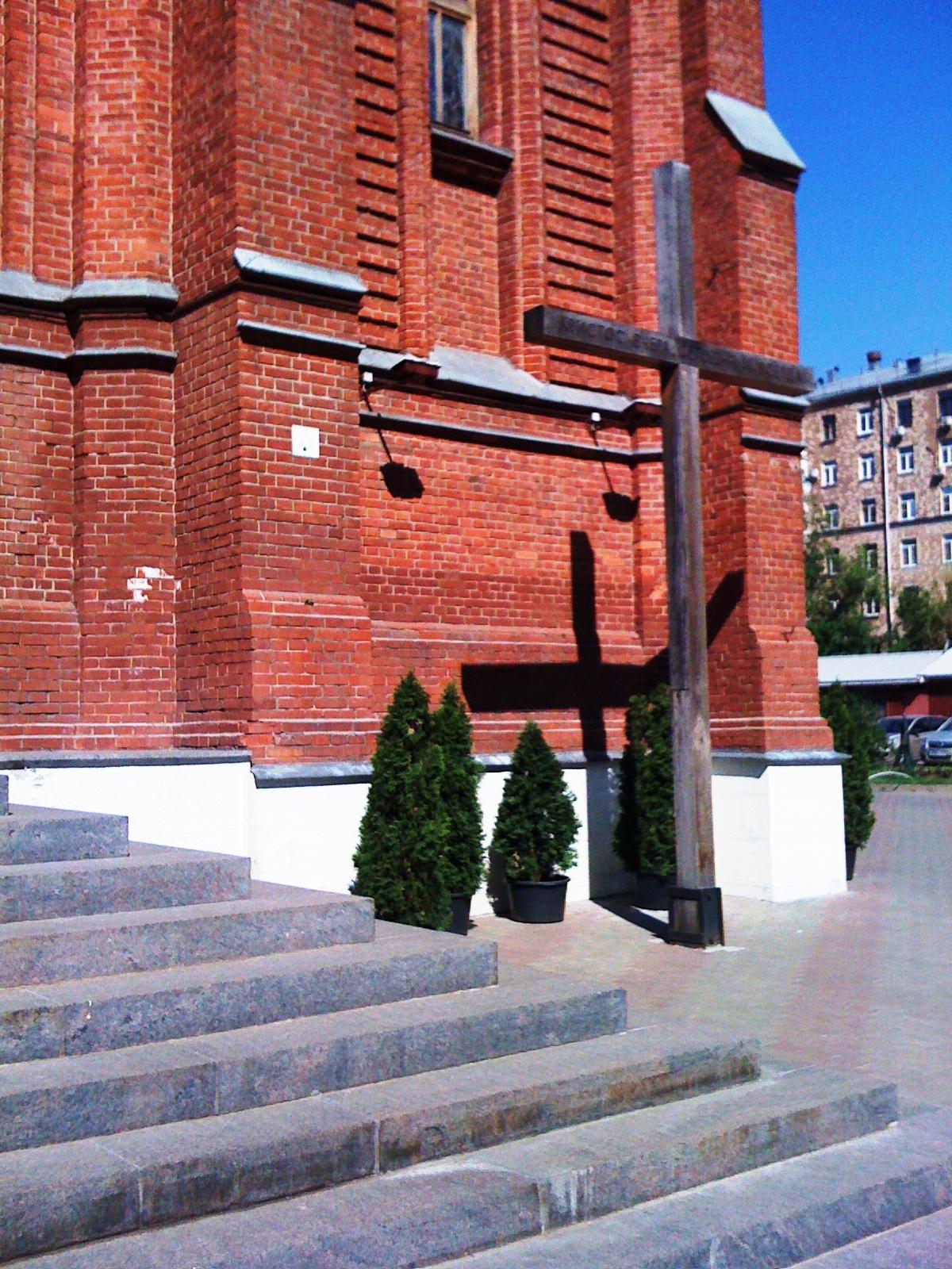 21.05.2014 фотография  Погосяна Т.