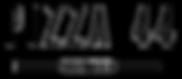 pizza-44-black-logo-logo.png